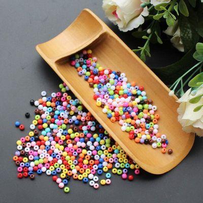包邮DIY手工串珠配件材料亚克力实色散珠圆珠4毫米糖果色彩色珠子