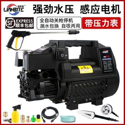 联必特高压洗车机家用220V洗车神器刷车工具水枪全自动水泵清洗机