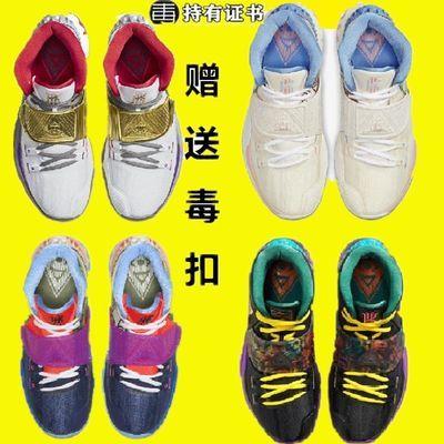 新款欧文6代篮球鞋Kyrie六代战靴男女运动鞋洛杉矶纽约休斯顿限定