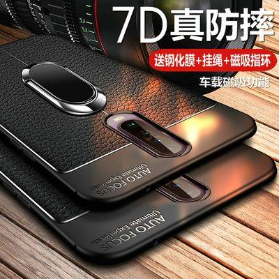 红米K3O手机壳小米K30pro皮套5g版G7AE男M1912G7BE软redmik30pro
