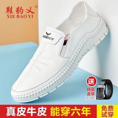 【纯牛皮】小白鞋男豆豆鞋真皮夏季青年男士一脚蹬休闲皮鞋男透气