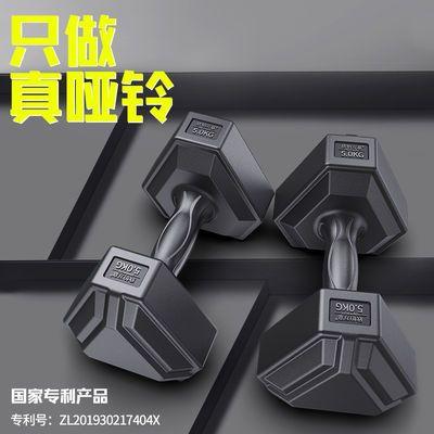 哑铃男士健身器材家用男女学生一对包胶练臂肌减肥亚铃可做俯卧撑