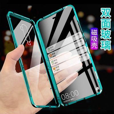 OppoReno2手机壳万磁reno2Z双面玻璃金属磁吸全包防摔保护套男女o