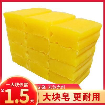 【今日特价】正品超大块透明皂肥皂批发洗衣服皂内衣皂婴儿皂整箱