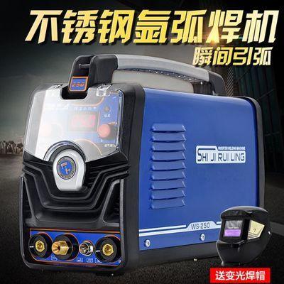 WS-200 250不锈钢220V家用小型氩弧焊机两用电焊机单用2020新款夏
