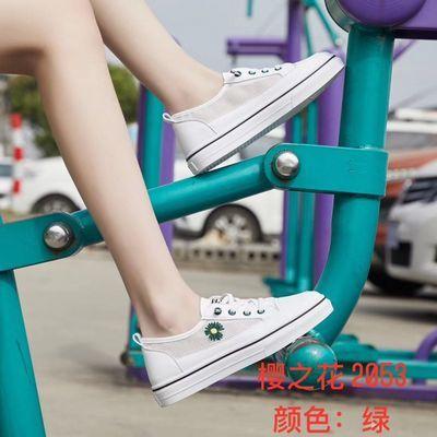 哆啦美菊花透网小白鞋透气时尚百搭舒适加五双网红珍珠袜。