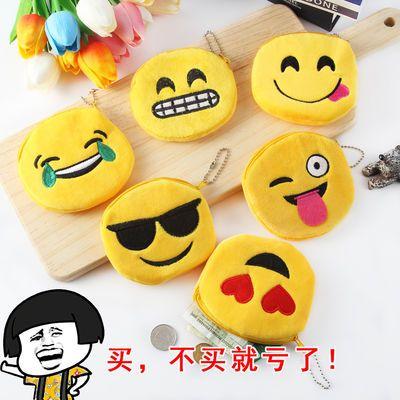 零钱包女韩版硬币钥匙包拉链包表情毛绒创意可爱卡通耳机收纳包