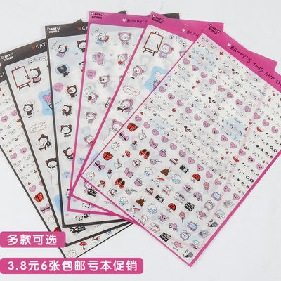 日韩小清新可爱透明贴纸6张u002F包DIY笔记手帐相册装饰贴画包