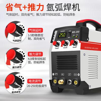 氩弧焊机WS-250家用小型220V逆变直流不锈钢焊工业两用焊机2020新