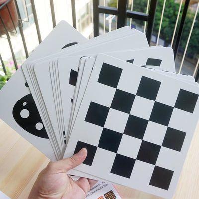 婴儿0-3-6-12月黑白卡图片色卡新生儿宝宝视觉激发卡黑白卡彩色卡