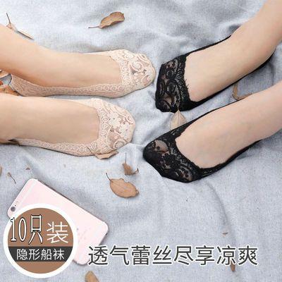 【2/5双】袜子女浅口 大码船袜女 棉袜夏季薄款蕾丝隐形袜 丝袜短