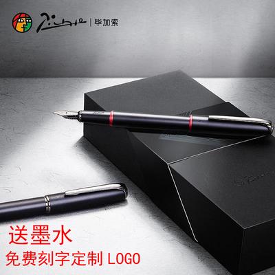 礼盒套装新款毕加索916黑系列钢笔成人练字墨水笔商务男女签名笔
