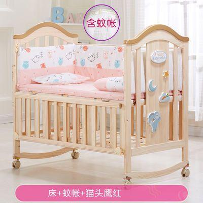 圣贝恩欧式宝宝床摇篮床婴儿床实木无漆bb新生儿童床游戏床刚出生