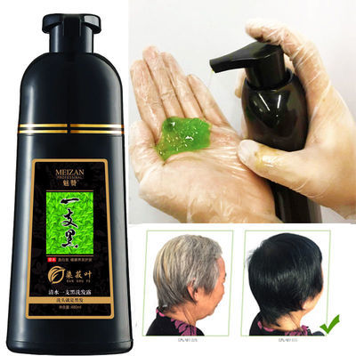 【轻松上色不伤发】魅赞一洗黑洗发水植物染发剂泡泡染盖白发永久