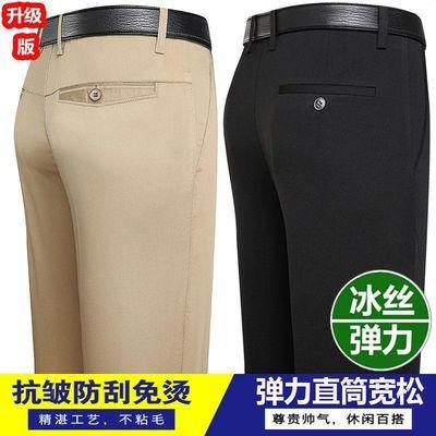 贵宾秋冬厚款男士休闲裤男西裤宽松直筒弹力中年爸爸长裤子
