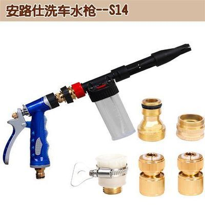 洗车水枪头高压水喷头水管泡沫枪浇花家用泡沫壶汽车冲水工具神器