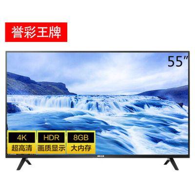 誉彩王牌32寸LED液晶电视机43/50/55高清智能网络wifi平板4K顺丰