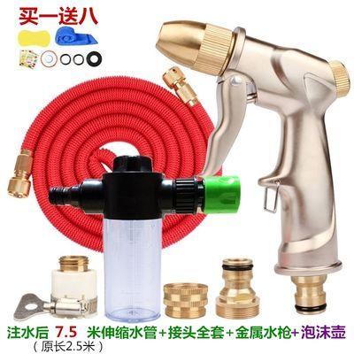 高压洗车水枪套装软水管刷车工具神器水枪头家用浇花汽车用品