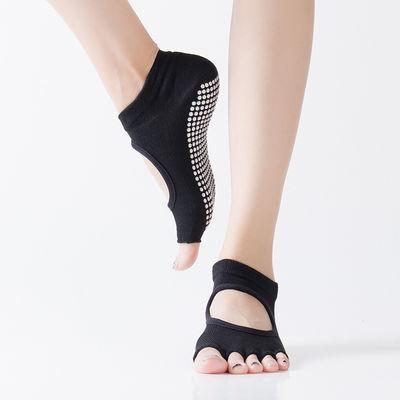 夏季薄款成人地板防滑防臭瑜伽袜袜套室内硅胶早教中心袜子男女蹦