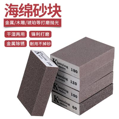 进口K牌海绵砂墙面打磨海绵砂纸木工木门工艺品模型油漆抛光砂砖
