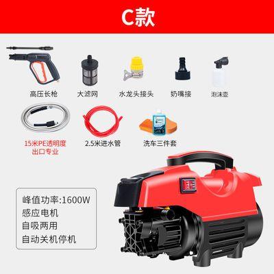 特价冲量水匠高压洗车机家用220V洗车器清洗机洗车泵刷车水枪