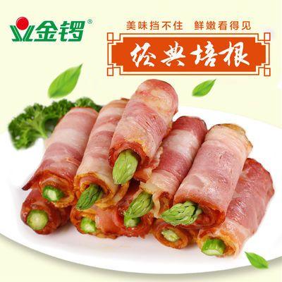 金锣冷鲜肉 上市企业大品牌 五花肉培根片烧烤肉火锅食材猪肉片