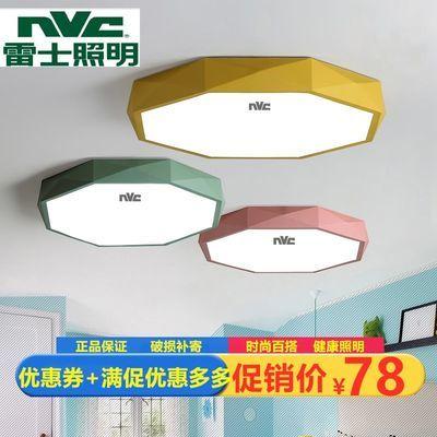 雷士照明led吸顶灯超薄圆形卧室灯彩色北欧简约现代房间书房灯具