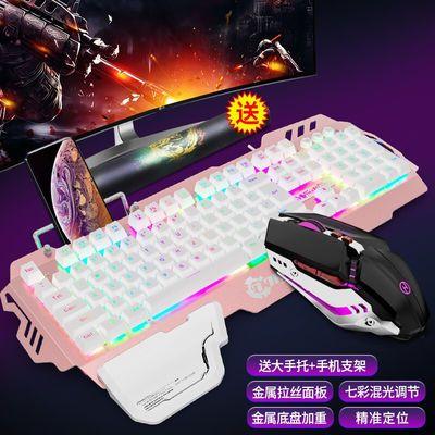 热卖键盘鼠标耳机三件套装有线游戏发光电竞台式电脑笔记本外设