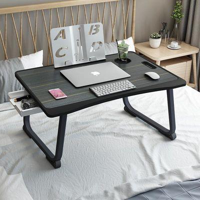 小桌子床上可折叠迷你电脑桌多功能学生宿舍卧室懒人桌儿童学习桌