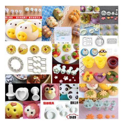 卡通动物果蔬手工馒头包子模具面食面点造型工具蝴蝶面饼干模具