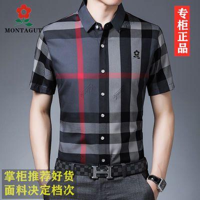 梦特娇夏季薄款条纹短袖衬衫男士格子衬衣中年半袖寸衫男休闲上衣