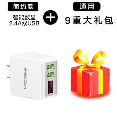 通用手机充电器华为vivo苹果快充智能数显自动断电充电器头多口闪