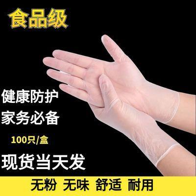 一次性手套 PVC乳胶橡胶透明餐饮薄膜美容烘焙厨房食品级外出防护