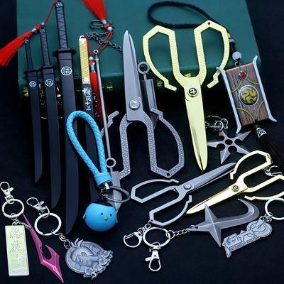 武器伍六七武器模型剪刀全套刺客令牌玩具梅花十三同款魔刀千刃