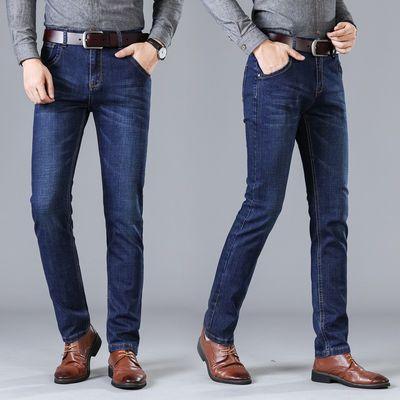 男牛仔裤新款2020四季款韩版休闲男式长裤商务弹力直筒牛仔裤潮
