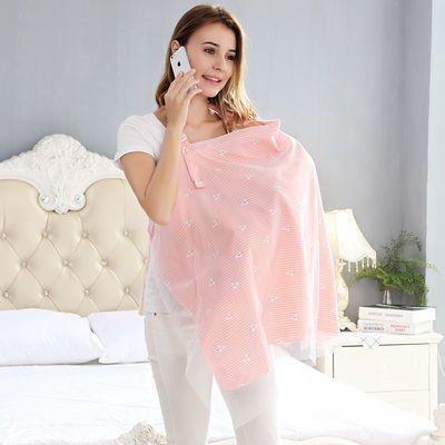 孕妇装哺乳巾四季罩衣外出披肩遮羞布哺乳衣遮挡防走光棉产后喂奶