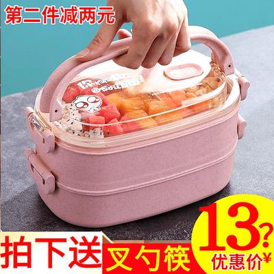 微波炉饭盒手提带盖分隔塑料便当盒饭盒学生女上班族成人双层餐盒