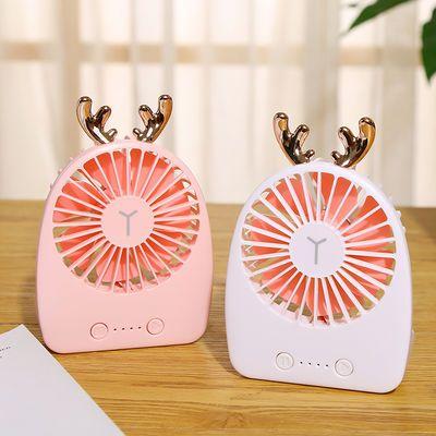 充电usb手持台式小风扇随身携带可充电迷你学生小电风扇静音宿舍
