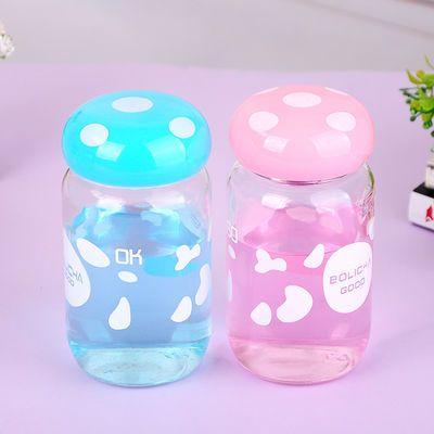 【买二发三】蘑菇玻璃水杯300ml口袋杯随手便携水杯儿童情侣水杯