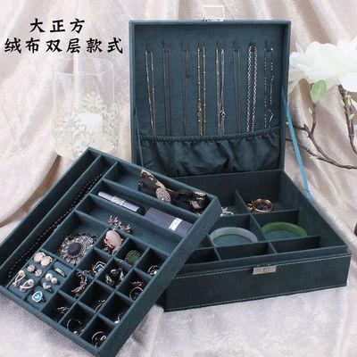 新品双层带锁首饰盒绒布木质饰品收纳盒大容量项链手饰盒九宫格手