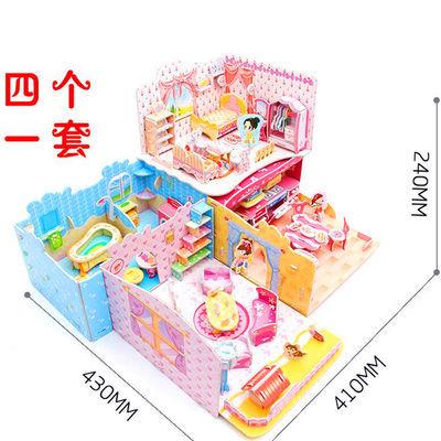 抖音超大款【卧室客厅厨房浴室】3d立体拼图儿童纸质玩具创意益智