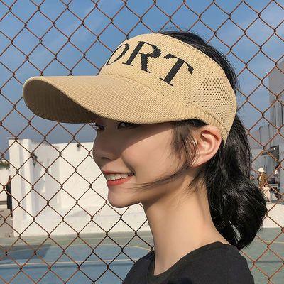 空顶帽夏天遮阳帽韩版防晒无顶鸭舌太阳帽运动户外棒球帽女大檐帽