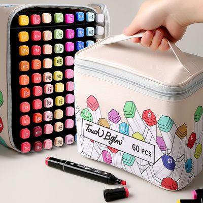 马克笔套装便宜小学生touch全套48/1000色双头彩色pop画笔水彩笔