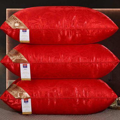 【亏本清仓】枕头枕芯水洗高弹酒店枕学生单人双人成人家用护颈枕