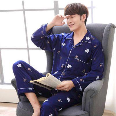 男士睡衣长袖春秋睡衣男秋季家居服中年睡衣男两件套长袖长裤一套