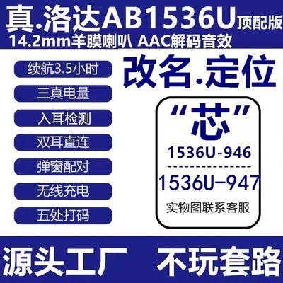 华强北苹果iPhone真无线蓝牙耳机2代通用安卓华为vivo超长待机