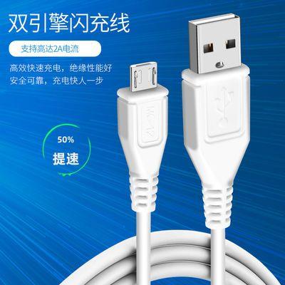 28510/安卓数据线通用快充闪充适用小米三星oppo华为vivo手机充电线加长