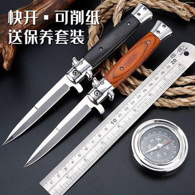 户外学生特种兵小刀随身携带防身刀蝴蝶水果迷你小刀钓鱼弹簧折刀