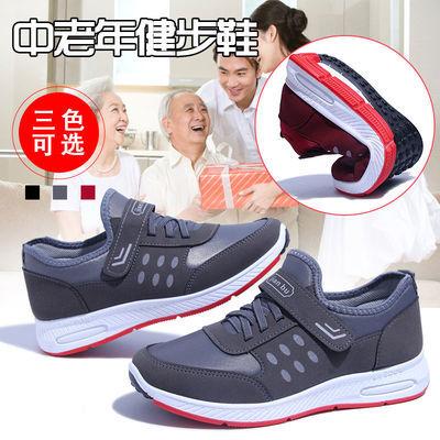 中老年健步鞋老人鞋爸妈鞋女男2020新款春夏季棉鞋软底休闲运动鞋