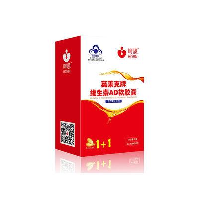 维生素AD软胶囊  每盒/(40粒+10粒/300mg)